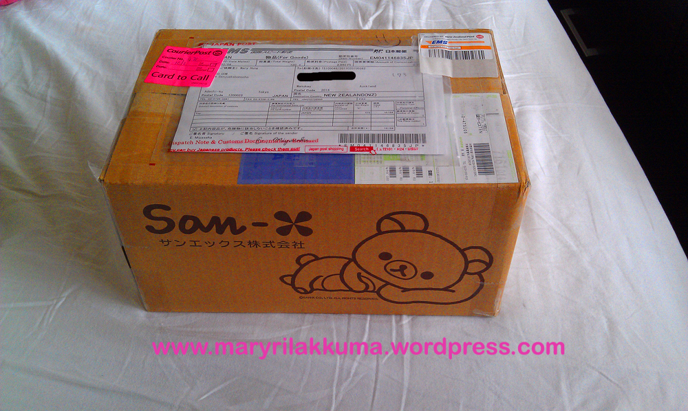 Packaged very well in a very cute Rilakkuma box!  Love it!