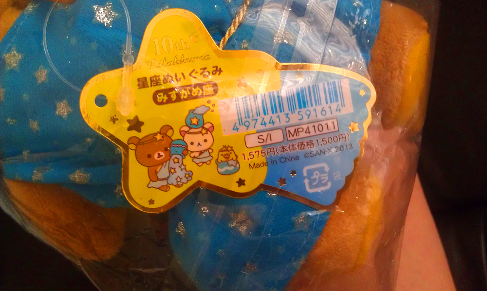 The cute tag for Aquarius Rilakkuma :)