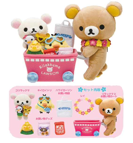 Lawson X Hawaii Rilakkuma, scheduled for release in July 2013