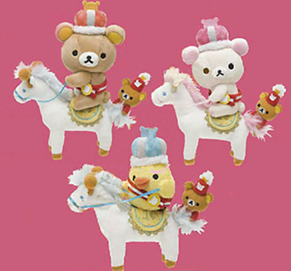 Royalty Rilakkuma!  In commemoration of the 10th anniversary of Rilakkuma!  Scheduled for release in July 2013