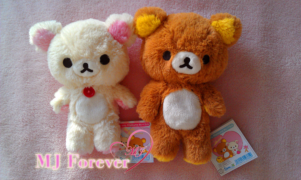 My Only Rilakkuma Series!
