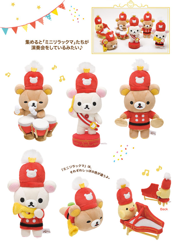 Wonderland - Marching Band Rilakkuma