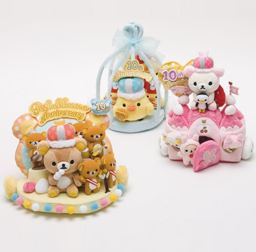 Rilakkuma Winter Wonderland Float - catalogue pic