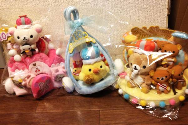 Rilakkuma Winter Wonderland Float - actual plushies
