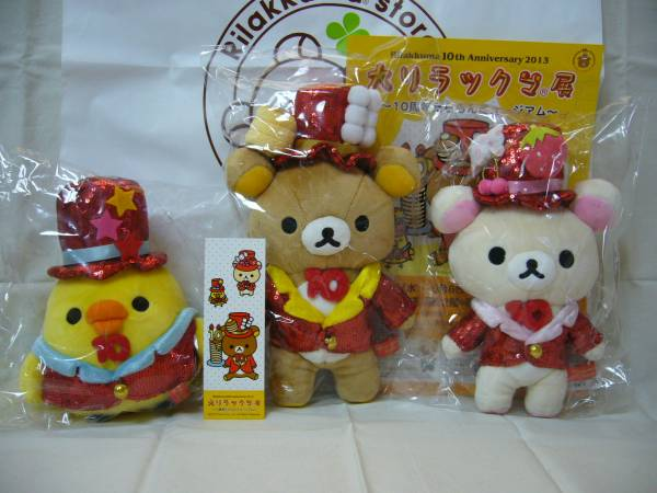 10th Anniversary Red Tuxedo Exhibition Rilakkuma set