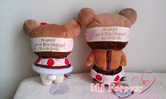 Kichijoji Second Anniversary San-X Rilakkuma plush set