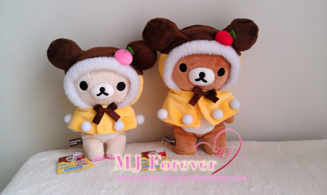 Umeda Fourth Anniversary San-X Rilakkuma plush set