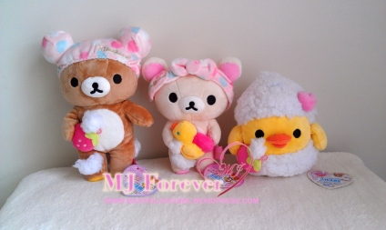 Bathtime Rilakkuma plush set
