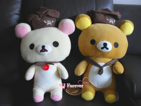 Chef Rilakkuma plush set (UFO)