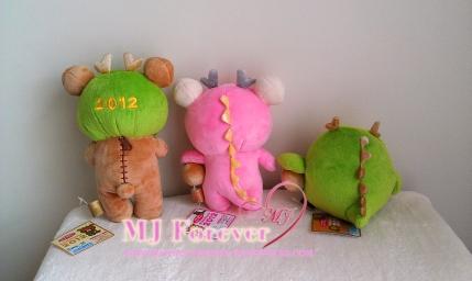 2012 Year of the Dragon Rilakkuma plush set (sold)