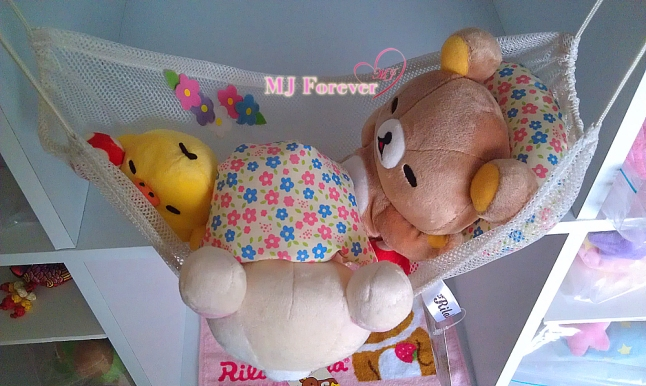 Hammock Rilakkuma plush set (keeping)