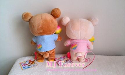 7th Anniversary Rainbow Ice cream Rilakkuma plush set
