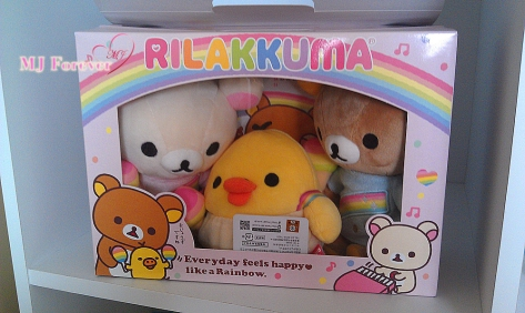 7th Anniversary Rainbow Ice cream Rilakkuma plush set (keeping)