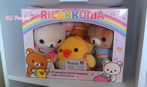 7th Anniversary Rainbow Ice cream Rilakkuma plush set (keeping)