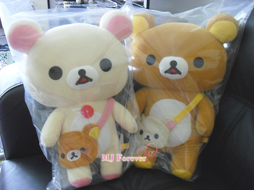 Back to School Rilakkuma plush set (UFO)