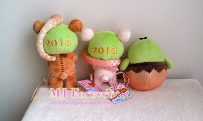 2013 Year of the Snake Rilakkuma plush set