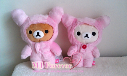 Let's Play With Rabbits Rilakkuma plush set (sold)