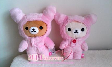 Let's Play With Rabbits Rilakkuma plush set (sold)